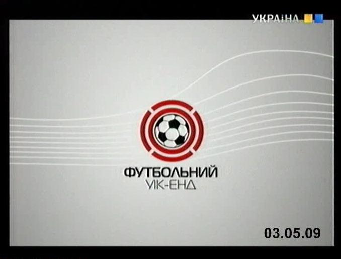 обзор чемпионата россии по футболу